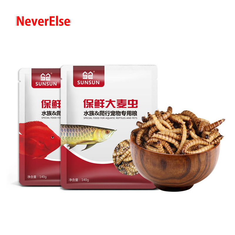 Worm Food To Feed Aquarium Fish Arowana Blood Parrot Flowerhorn Fish Turtle Tortoise Bird Hamster, 140g Fresh-keeping Mealworm