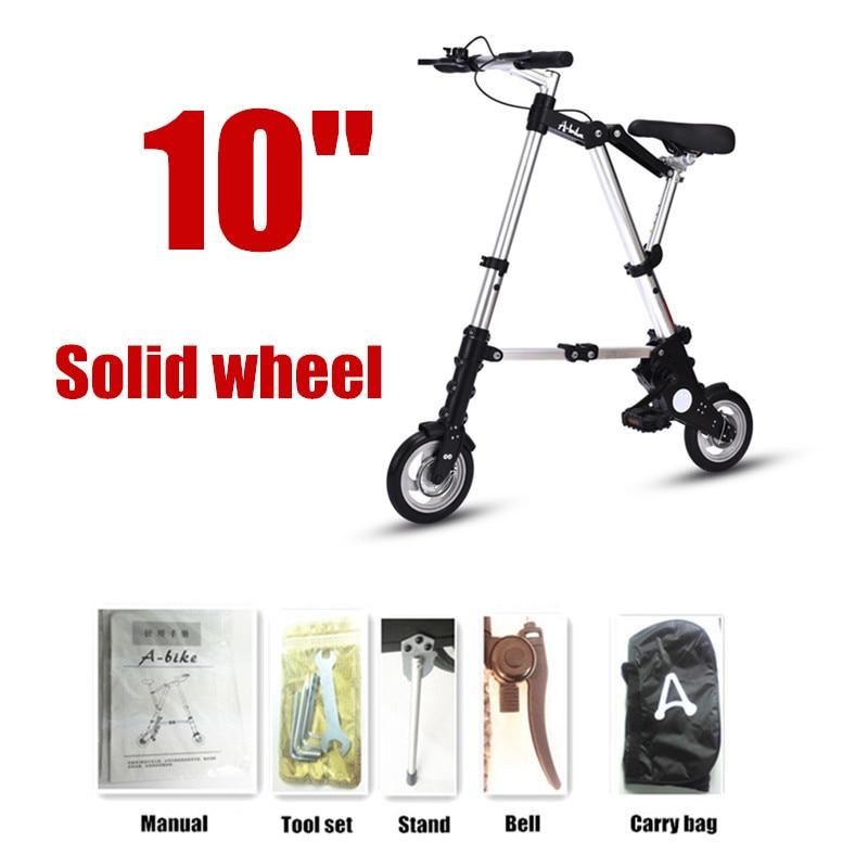 10Solid wheel silver