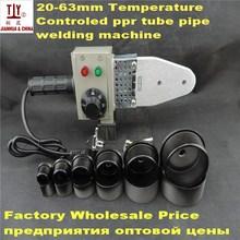 цена на Plumber tools AC220/110V 800W DN20-63mm plastic welder plastic pipe welder ppr welding machine Water Pipe Welder for Heating PPR