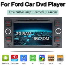 Bosion 2din android 7 1 radio car for focus s max connect mondeo car dvd player