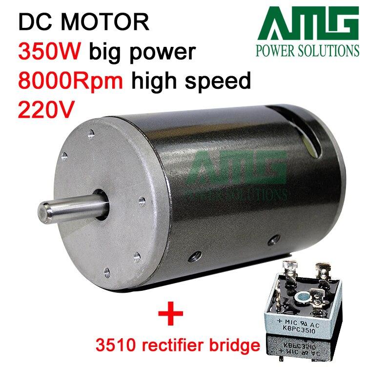 350 W 7000 RPM/8000 RPM 220 V DC Moteur avec support, singgle façon gouverneur, cordon d'alimentation, redresseur