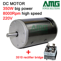 350W 7000RPM/8000RPM 220V DC Motor with bracket, single way governor, power cord, rectifier
