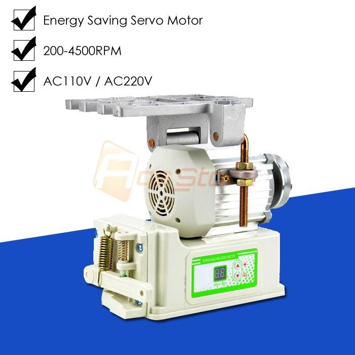 220V Energy Saving Sewing Machine Servo Motor 500W Direct AC Drive
