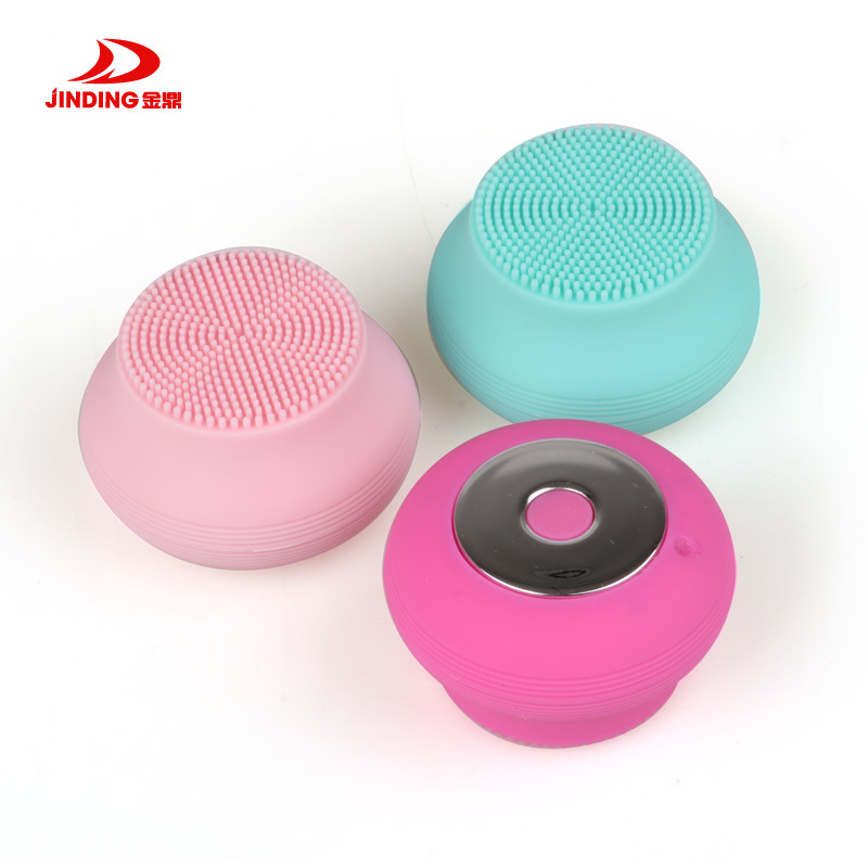 Mini Waterproof Electric Facial Cleaning Massage Brush Vibration Skin Remove Blackhead Pore Cleanser Silicone Face Massager