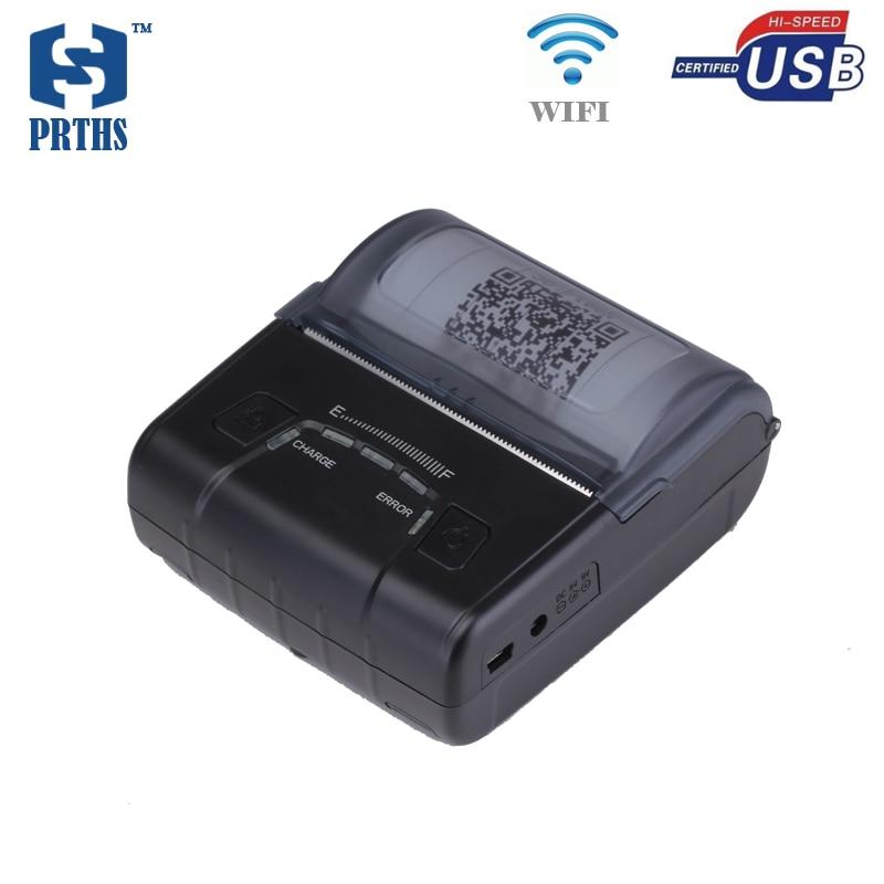 Wifi 80mm tragbarer Mini-Thermobondrucker mit Akku und SDK - Büroelektronik