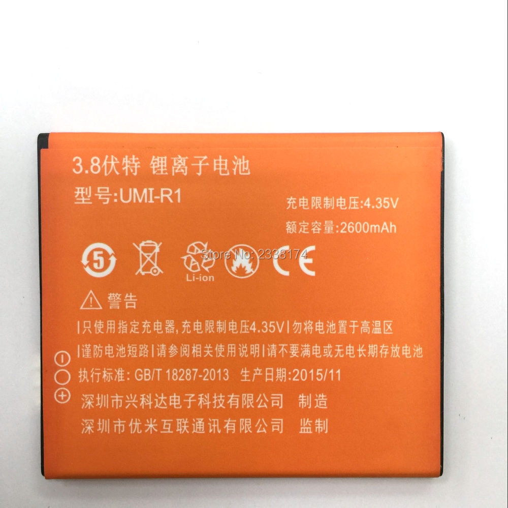 1pcs 100% High Quality UMI-R1 2600mAh Battery For UIMIR1 UMI R1 Mobile Phone Freeshipping + Tracking Code