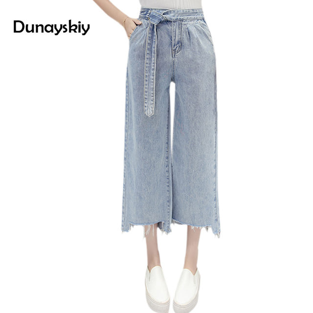 220c8c9d53e High Waist Loose Woman jeans Sky blue wide leg Pants Girls Trousers  boyfriend jeans for woman Mom Jeans Femme Pantalon Dunayskiy