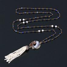 Жемчужное ожерелье с кисточкой ручной работы маленькая темно