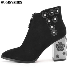 OUQINVSHEN Pointed Toe Square heel Women's Boots Flock Flower Appliques Women Ankle Boots Crystal Zipper High Heels Ladies Boots