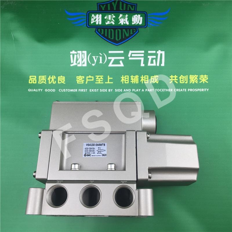 VS4120 VS4130 VS4110 24v 220v VS4130-044WTB SMC solenoid valve electromagnetic valve pneumatic component smc 3 way pilot solenoid valve vqz232 5l1 m5