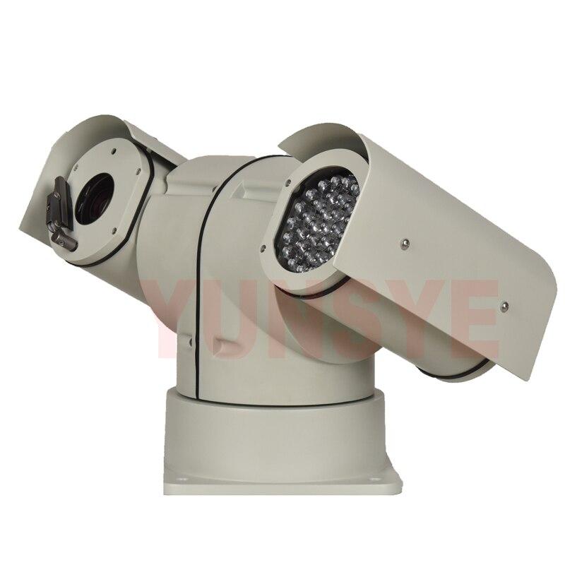 YUNSYE Polizei 4Mp PTZ 22x Netzwerk IR PTZ Dome Kamera kostenloser - Schutz und Sicherheit - Foto 6