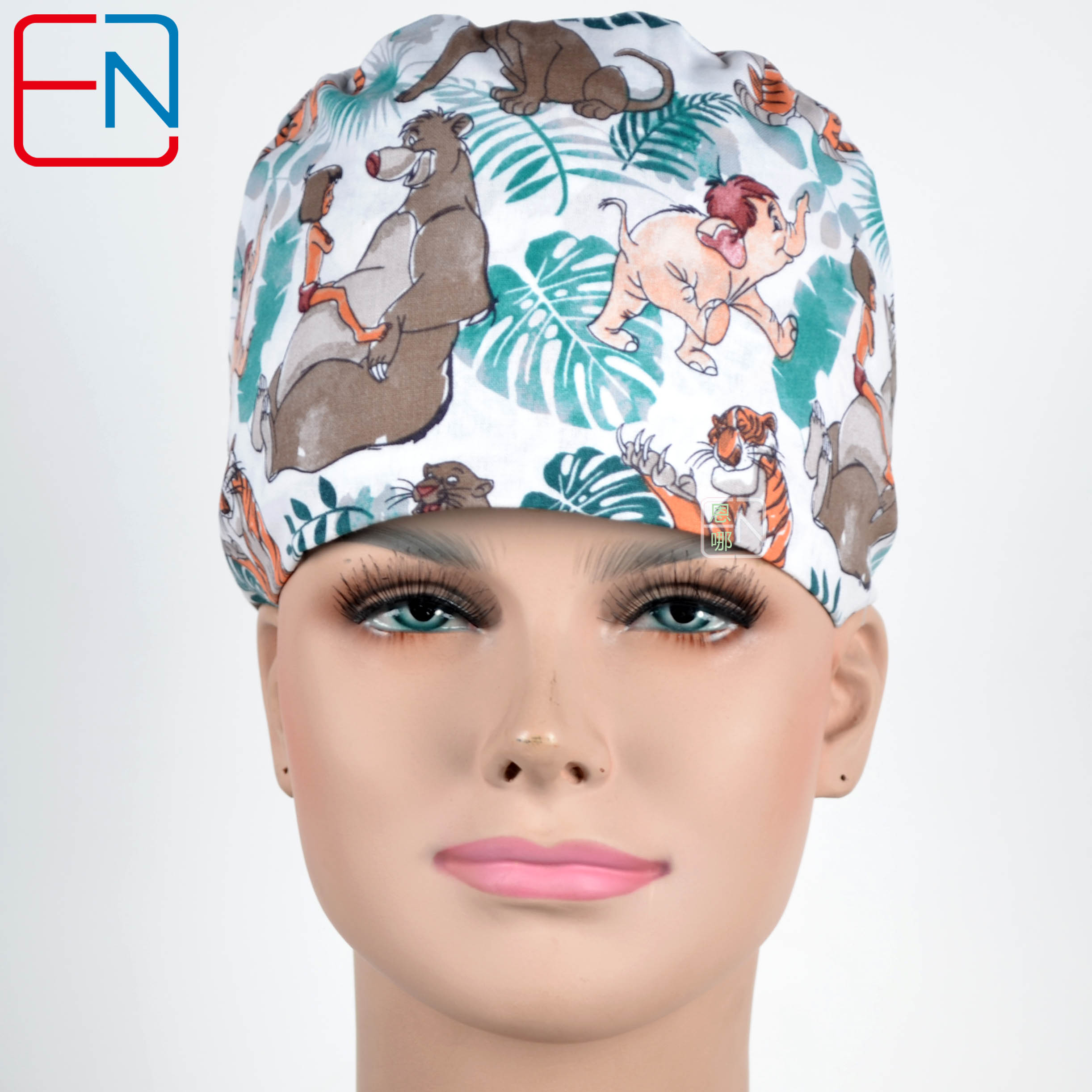 Unisex Surgical Hats In White With Puppy