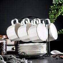 Yolife керамические чашки и блюдца костяной фарфор набор кофейных чашек Британский послеобеденный черный чайный сервиз фарфоровая чашка для свадебных подарков