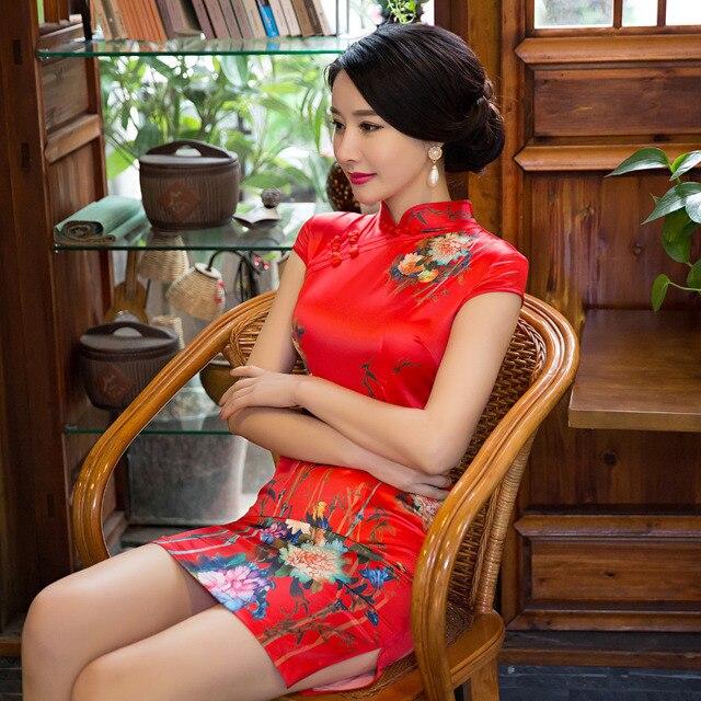 Frauen sommer chinesische rote kleider chinois ehe hochzeit ...