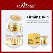 Korean Skin Care Remove Dark Circles Eye Cream Treatment Eye Bag Moisturizing Firming Serum Day Night Cream eye mask patch 20g недорого