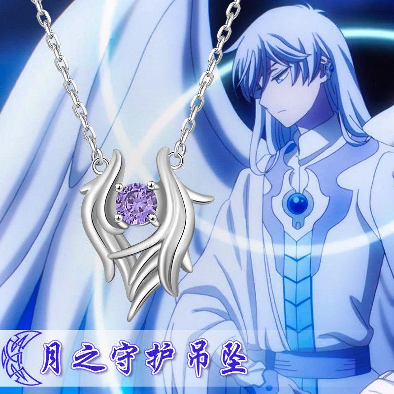 Anime Card Captor Sakura Yukito Tsukishiro Moon Wings Pendant Silver Necklace S925 Jewelry Cosplay Gift New