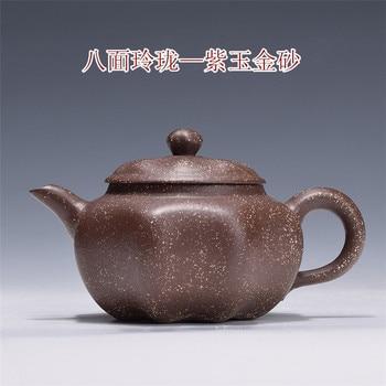 280ml Authentic Yixing Purple Jade Gold Sand Teapot Famous Chinese Kung Fu Zisha Tea Pot Pu'er Tea Black Tea Gift Free Shipping