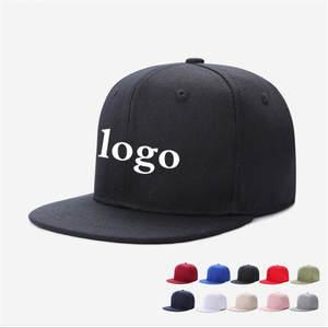 MYZOPER Woman Caps Snapback Dad Sport Hip Hop Man Hats e15faa656e2