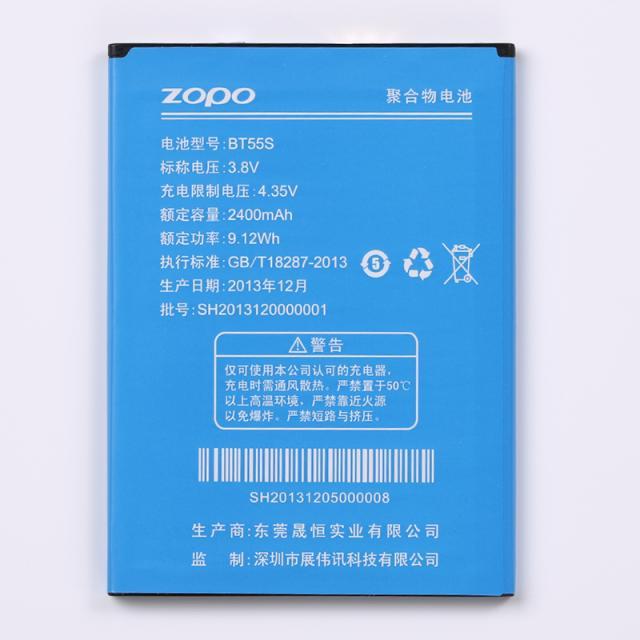 ZOPO BT55s Zopo ZP998 100% Original Backup Battery For Smart Mobile Phone + +2400mAh
