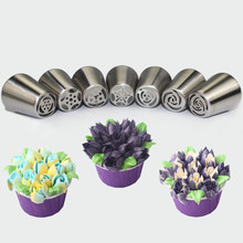 7pcs/lot Stainless Steel Russian Tulip Icing Piping Nozzle Cake Decoration Cream Tips DIY Bakeware Tool Rose Flower LB 373
