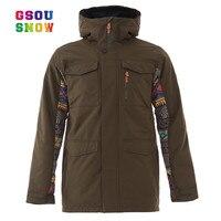 GSOU зимняя Лыжная куртка мужская Сноубордическая куртка непромокаемая ветрозащитная Лыжная куртка мужская уличная одежда для сноуборда