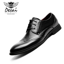 DESAI Brand Bullock Carved Genuine Leather Shoes Men's Casual Soft Oxfords Comfortable Breathable British Shoes EUR Size 38-44 british bullock fashionable leather shoes carved shoes leather men casual shoes handmade fashion comfortable breathable