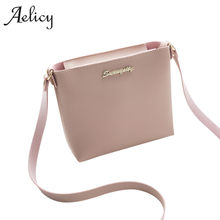 Aelicy High Quality Women Shoulder Bag New Design Bag Female Leather Our Brand Luxury Soft Zipper female bags designer(China)