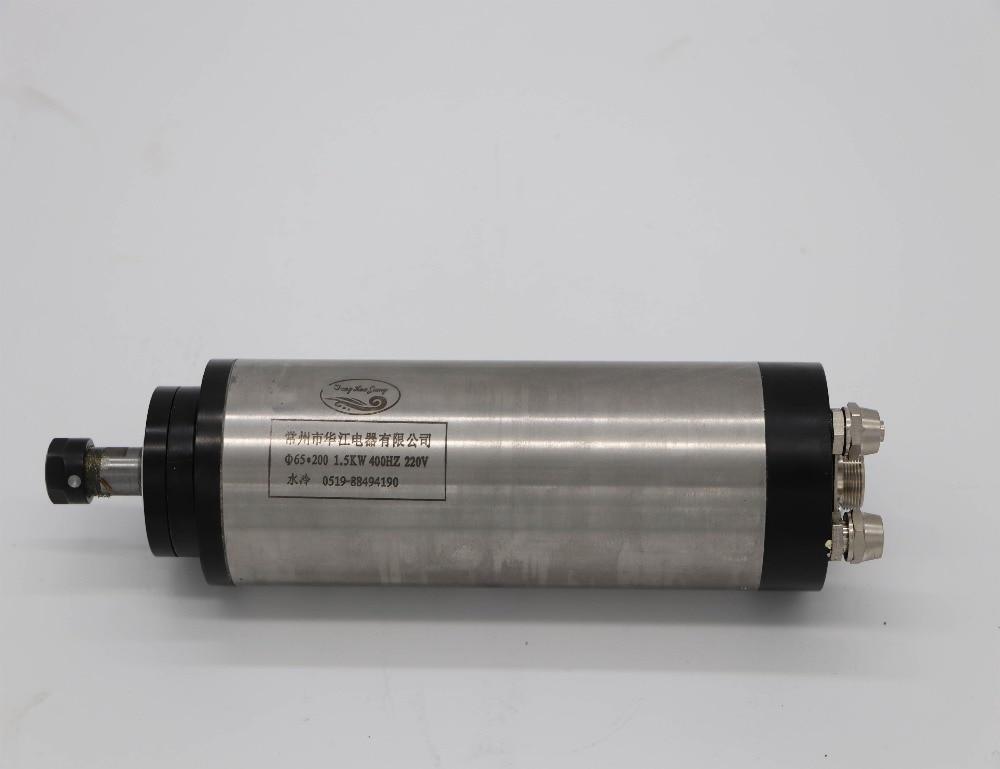 1.5KW broche de refroidissement par eau 65mm ER11 24000 tr/min CNC moteur de broche de machine1.5KW broche de refroidissement par eau 65mm ER11 24000 tr/min CNC moteur de broche de machine
