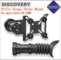 Discovery Aluminium Alloy Anti Slip Clip Scope Phone Mount Adapter for 38 48mm Eyepiece Spotting Scopes & Telescope