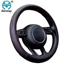 DERMAY рулевое колесо чехлы автомобильные 38 см pu кожаный Автомобильный руль крышка рулевое колесо Чехлы для автомобиля интерьерные аксессуары завод