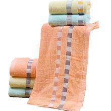 100 miękka bawełniana wanna haft na ręcznik podstawowy ręcznik kwadratowy plażowy ręcznik dla dorosłych chłonny luksusowy ręcznik łazienka ręcznik kąpielowy tanie tanio Tkanina z mikrofibry Można prać w pralce Haftowane Dobby Tkane ROLL 26 s-30 s Drukuj HG-HT-B-0014 0 35kg Blue Orange Yellow