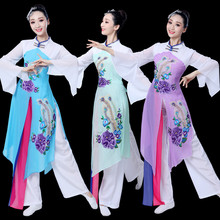 Chinese style Hanfu classical dance costumes female elegant Yangko clothing fan performance costume