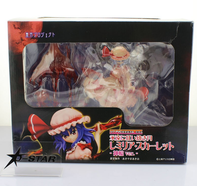 EMS Shipping 3pcs 10 Touhou Project The Embodiment of Scarlet Devil Remilia Scarlet Gungnir Boxed 25cm PVC Action Figure Model the scarlet letter