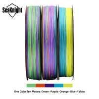 SeaKnight MOSTRO W8 Linea di Pesca 150 M 300 M 500 M Intrecciato 8 Fili Multi Colore Multifilamento PE Linea 20 30 40 80 100LB