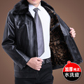 Fashion middle-aged men's faux leather jacket men winter clothes thickening faux fur jackets man coats free shipping