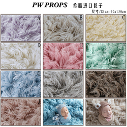 Neugeborenen Flokati Fotografie Requisiten Luxus Wolle Flokati Teppich Fuzzy Lockige Decke Baby Fotografie Kulissen Pelzigen Posiert Abdeckungen