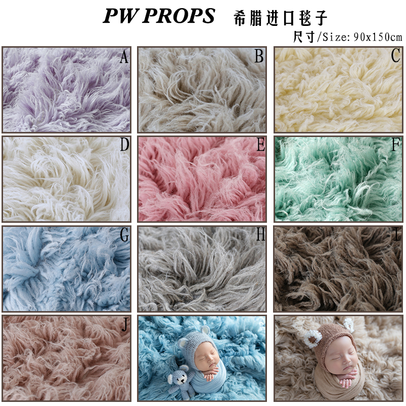 Us 135 0 Newborn Flokati Photography Props Luxury Wool Rug Fuzzy Curly Blanket Baby Backdrops Furry Posing Covers In