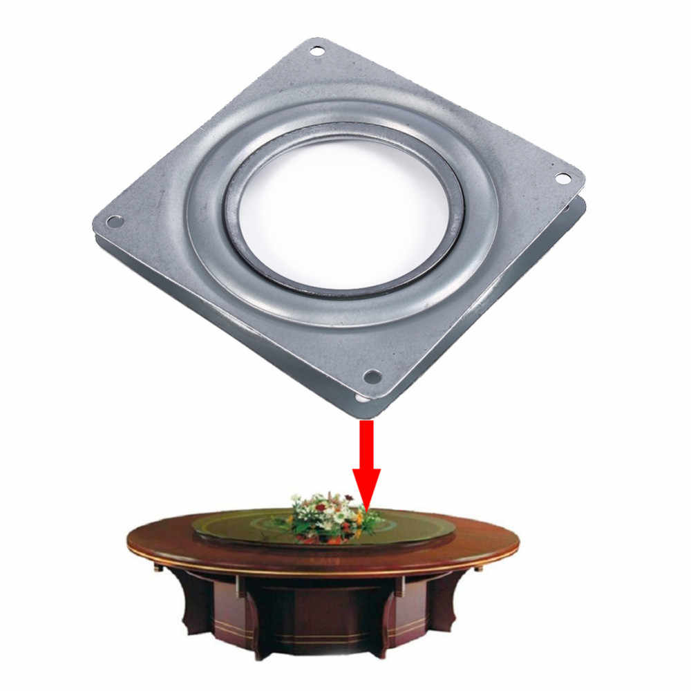 4/6 дюймов квадратные металлические с поворотом пластины подшипник поворотного стола стол для телевизора вращающийся поднос для приправ высокое качество