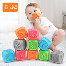 Tumama Montessori Toys 10pcs/set Baby Grasping Ball Games For Children 5X5cm Vinyl Touch Graphic Educational Toys Dropshipping