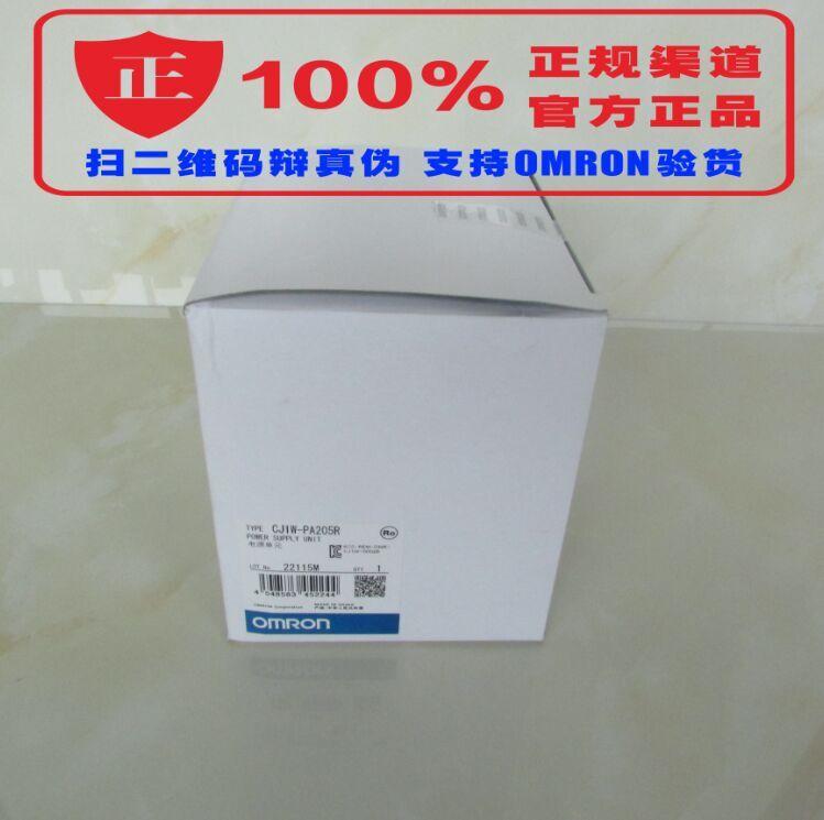 Free Shipping   OMRON PLC Power Module CJ1W-PA205R