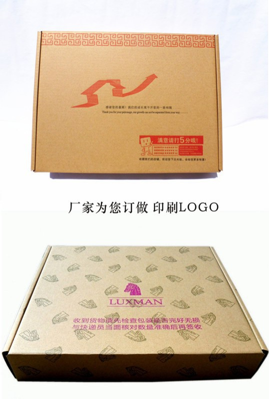 Custom Printing Paper Box,Recycled Paper Box,Rigid Box (only need your design or LOGO)
