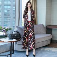 Best для женщин костюм брюки для девочек uit весна и осень принты свет модные костюмы