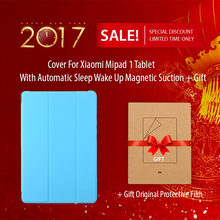 Cover For Xiaomi Mipad 1 Tablet Cover With Automatic Sleep Wake Up Magnetic Suction For Xiaomi Mi Pad 1 Gift Protective Film(China (Mainland))