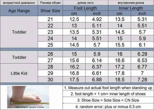 4 year old girl shoe size