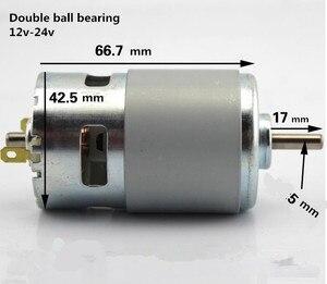 775 высокое качество 12В-24В металл DC-мотор двойной шариковый журнал подшипник высокая скорость большой крутящий момент двигатель постоянного...