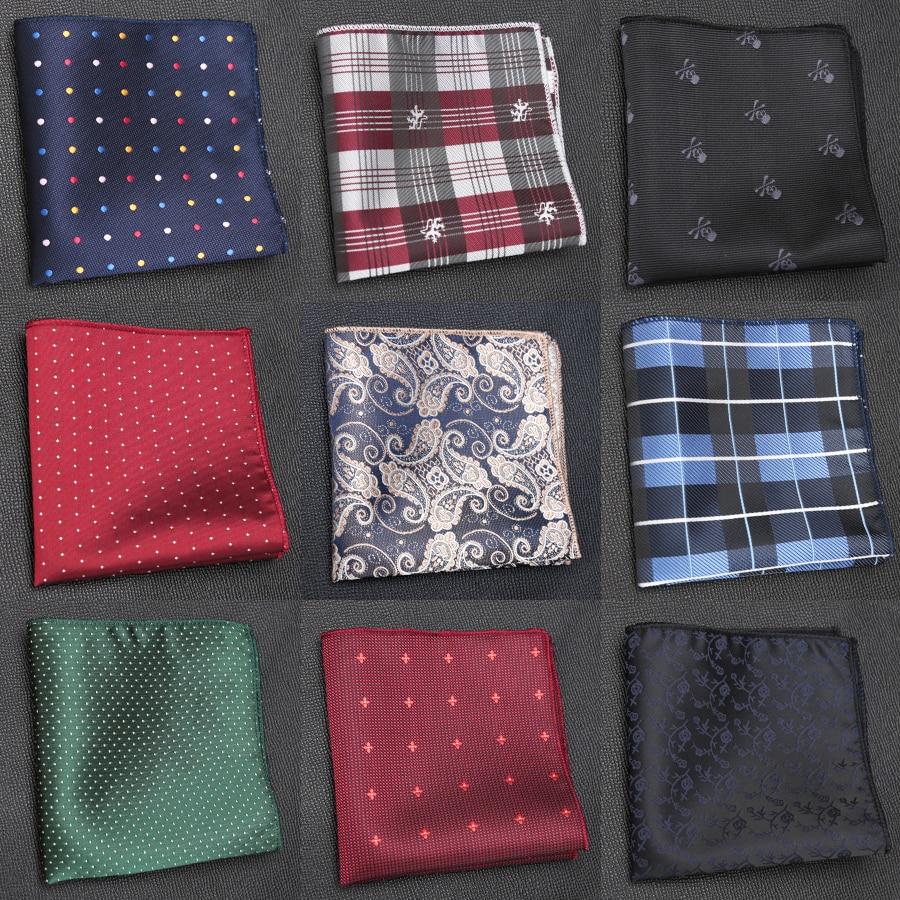 Luxury Men/'s High Quality Pocket Handkerchief Premium Square Paisley Hanky