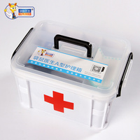 DR.ROOS Home care first aid box Camping Hiking Medical First Aid Kit Outdoor Wilderness Survival emergency kit