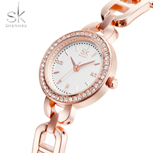 SK Women's Watch Stainless Steel Quartz Watch Lady Casual Hours Bracelet Watches Women Female Clock Gift Relogio Feminino 2017
