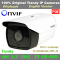 Original Tiandy IP Camera TC-NC9401S3E-4MP-I8 English Version 1440P 4MP Waterproof IP67 Outdoor CCTV Camera Support POE Onvif
