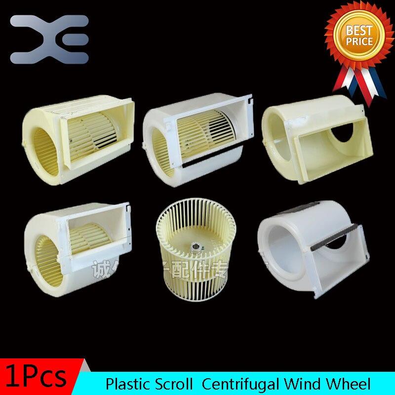 2 модели частей кондиционера ABS крыльчатки вентилятора катушки пластиковые прокрутки центробежный ветер колеса вентилятора катушки блок